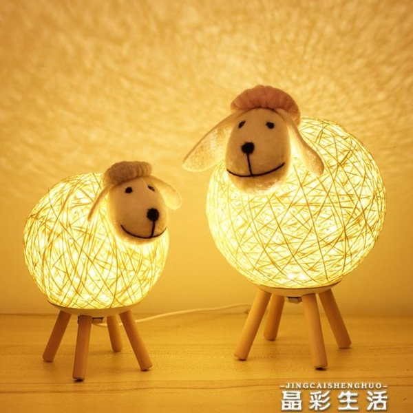 小夜燈創意ins臺燈臥室床頭柜北歐少女可愛小羊夢幻浪漫溫馨睡眠小夜燈 晶彩