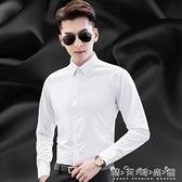 秋季黑白襯衫男士職業免燙四季純色韓版修身商務長袖襯衣男潮正裝晴天時尚