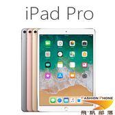 Apple iPad Pro 64G 10.5吋平板電腦  WiFi版