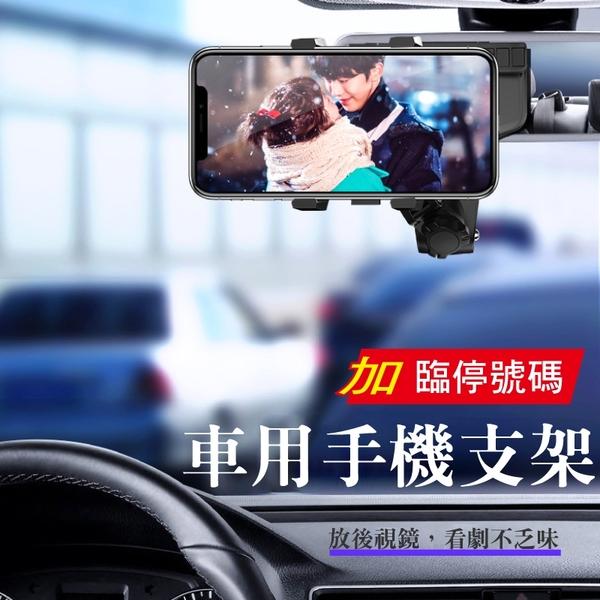 升級版大嘴支架 車用儀表板 多角度旋轉手機支架 車架/手機座/手機支架 車用支架 汽車支架