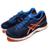 Asics 慢跑鞋 Gel-Pulse 9 深藍 橘 避震穩定 男鞋 運動鞋 【PUMP306】 T7D3N4930