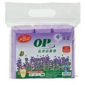 OP花香清潔垃圾袋-薰衣草(小)56*43cm【愛買】