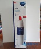 BRITA P3000 硬水軟化櫥下型濾芯