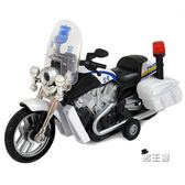聲光感官玩具合金玩具車警車摩托車玩具模型摩托賽車車模男孩兒童聲光回力(免運)