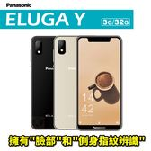 Panasonic ELUGA Y 3G/32G 5.85吋 智慧型手機 24期0利率 免運費