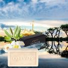 【Olivos奧莉芙的橄欖】香氛精油手工皂-清新亞馬遜-叢林清香橄欖皂/250G