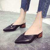 降價優惠兩天-半拖鞋包頭涼鞋女夏新品正韓粗跟女鞋中跟套腳外穿半拖鞋尖頭高跟鞋