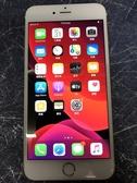 蘋果 APPLE IPHONE6S PLUS 6S+ 5.5 64G 展示用 9.5成新