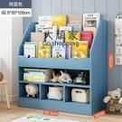 書架 多層收納架 書架落地簡易書報架置物架家用兒童房收納架簡約小學生書櫃繪本架