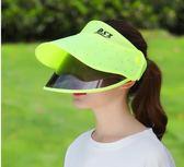 太陽帽子女夏季遮防紫外線大沿騎車帽空頂帽