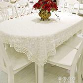 蕾絲桌布布藝歐式家用客廳小清新餐桌墊茶幾墊長方形台布棉麻蓋布  蓓娜衣都