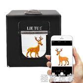 LED小型攝影棚套裝60CM調光補光燈攝影燈迷你柔光箱拍照道具 ATF 極客玩家