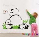 壁貼【橘果設計】熊貓 DIY組合壁貼/牆貼/壁紙/客廳臥室浴室幼稚園室內設計裝潢