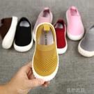 快速出貨 兒童網面運動鞋男童透氣網鞋女童休閒鞋子小孩寶寶軟底幼兒園