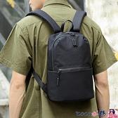 後背包男 迷你小型後背包男時尚潮流輕便休閒書包簡約休閒旅行通用小號背包 coco