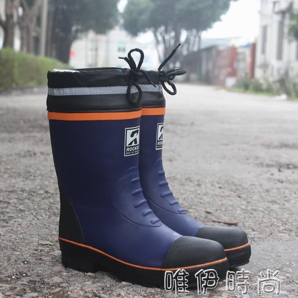 雨鞋 男雨鞋中筒防滑防水橡膠透氣雨靴帶鋼頭防砸水鞋套鞋膠鞋 唯伊時尚