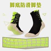 足球防滑襪男款運動襪中筒長筒籃球襪吸汗耐磨短襪【奈良優品】