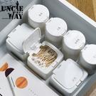 白色迷你 帶蓋收納盒【H0259】置物盒 桌面收納 抽屜收納 分類收納盒 分隔收納 棉花棒收納