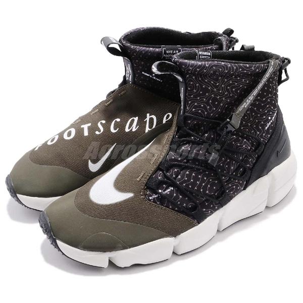 Nike 休閒鞋 Air Footscape Mid Utility 快速側邊綁帶系統 綠 黑 運動鞋 中筒 男鞋【PUMP306】 924455-001