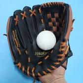 11吋合成皮棒球手套(反手) + 軟式安全棒球/一組入{促399}~手套戴右手.左拐子專用(國小.國中適用)