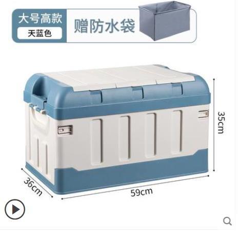 星優車載收納箱后備箱儲物箱車用雙層可折疊整理箱汽車用品大全 WJ百分百