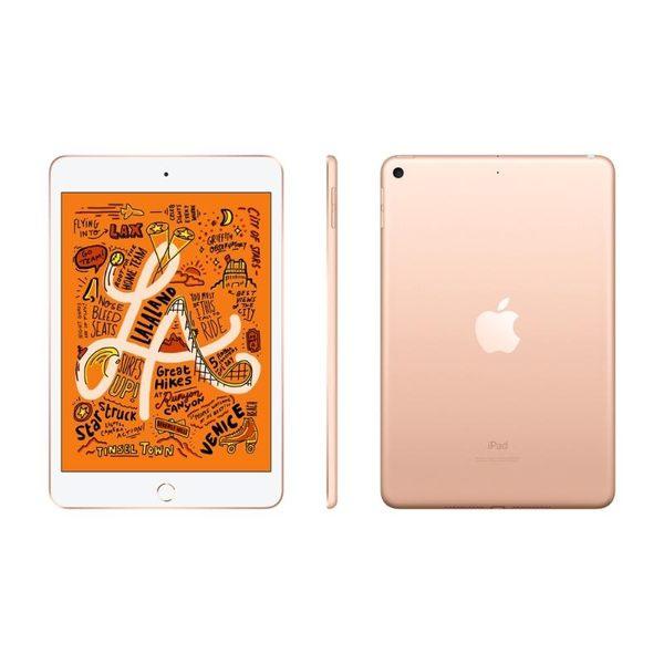 iPad mini WiFi 256GB(2019) ipad mini 5【贈快充組】