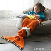 秋冬季美人魚沙發毯毛線針織毯人魚尾巴毛毯午睡毯加厚空調毯睡袋