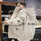 男士工裝夾克秋季新款韓版潮流棒球上衣服秋冬款連帽寬鬆外套 【快速出貨】