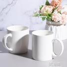 束氏茶具白色陶瓷馬克杯家用水杯茶杯泡茶杯 3C優購