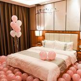 浪漫派對情侶表白求婚ktv酒吧氣球裝飾婚房布置生日婚房裝飾用品 強勢回歸 降價三天