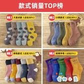 兒童保暖襪子冬季加厚純棉男女童秋冬保暖童襪毛圈襪【奇趣小屋】