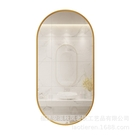 浴鏡 北歐浴室鏡直邊橢圓形衛生間鏡子壁掛浴室鏡洗手間鏡子創意梳妝鏡