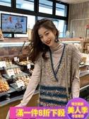 毛衣針織洋裝秋冬季韓版中長款網紅短袖女毛衣裙子寬鬆顯瘦針織連衣裙