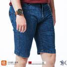 【NST Jeans】小直筒精品牛仔短褲 夏日風微雪花(歐系修身小直筒)385(25917)