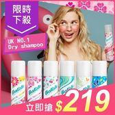 Batiste 秀髮乾洗噴劑(200ml) 乾洗髮 乾洗頭【小三美日】原價$390