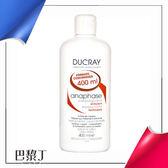 Ducray 護蕾 健絲按摩洗髮精 400ml【巴黎丁】