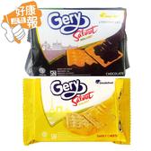 Gery 厚醬 巧克力餅乾【E0101】蘇打餅乾 濃厚夾心餅乾 夾心餅乾 巧克力威化餅 消化餅