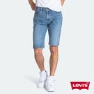 Levis 男款 505寬鬆直筒牛仔短褲 / 復古紙標 / 彈性布料