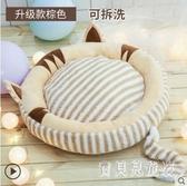 寵物墊子 貓窩四季通用泰迪夏天狗床屋墊子寵物貓咪用品 BT7187『寶貝兒童裝』