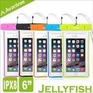 平廣 配件 Avantree Jellyfish 螢光手機防水袋 手機 防水袋 附頸吊繩 適iPhone 8 X 三星