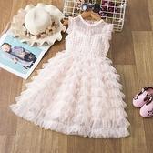 2021夏季新款女童洋裝百褶小女孩無袖蛋糕裙洋氣蓬蓬紗裙 幸福第一站