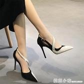 涼鞋2021夏新款水晶高跟鞋女細跟婚鞋氣質網紅名媛設計感時裝尖頭 蘇菲小店