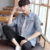 優惠兩天-牛仔襯衫男夏季長袖薄版正韓學生短袖襯衫青少年帥氣修身潮流寸衫