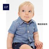 Gap男嬰兒 輕盈青年布短袖襯衫 336676-精紡斜紋布