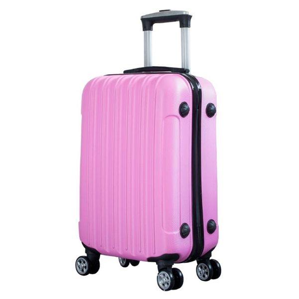 行李箱韓版20寸行李箱潮男女24寸萬向輪拉桿箱26旅行大容量28密碼箱皮箱LX 嬡孕哺