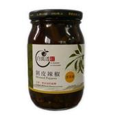 【白裏透紅】剝皮辣椒-苦茶油口味450/罐