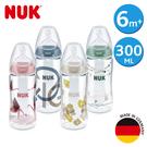 德國NUK-寬口徑PA奶瓶附300ml-附2號中圓洞矽膠奶嘴6m+(顏色隨機出貨)