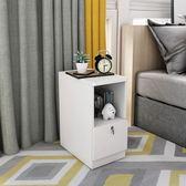 床頭櫃迷你北歐簡約現代小戶型臥室床頭柜窄儲物柜lgo雲雨尚品