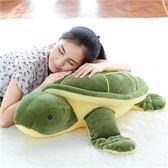 烏龜毛絨玩具大海龜布娃娃玩偶坐墊靠墊可愛女生睡覺抱枕公仔『CR水晶鞋坊』YXS