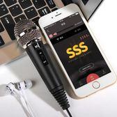 第一眼M3手機全民K歌麥克風台式電腦神器唱歌直播聲卡蘋果話筒中秋禮品推薦哪裡買